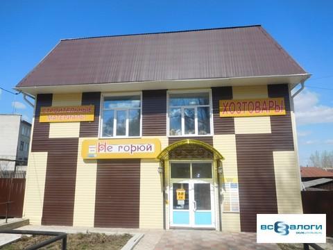 Продажа псн, Артинский район - Фото 1