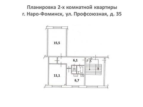 2-х комнатная квартира на ул. Профсоюзная, 35 - Фото 3