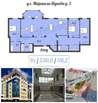 Элитная квартира в Ставрополе - Фото 1