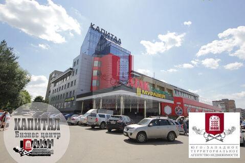 """Сдается торговое помещение 118 кв.м. Обнинск, БЦ""""Капитал"""" - Фото 1"""