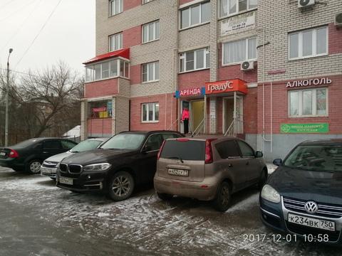 Помещение на Луначарского (101кв.м) - Фото 1