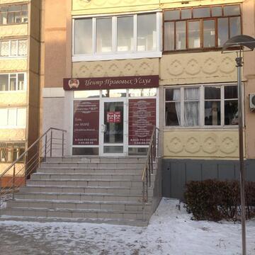 Сдается офис с мебелью около школы мвд - Фото 3