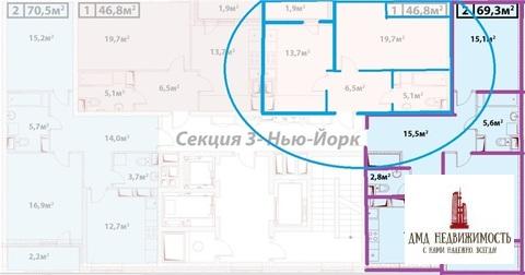 1-комнатная ЖК Эталон-сити Старокрымская д. 17 (ном. объекта: 6546) - Фото 4