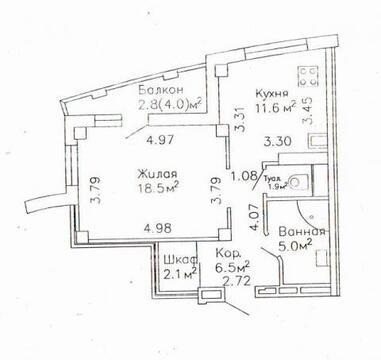 1-ком. квартира с ремонтом в каркасно-блочном доме возле метро - Фото 2