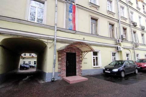 Продажа псн 140 м. рядом с Кремлем (Волхонка 5/6). 5 м/м в собственн. - Фото 2