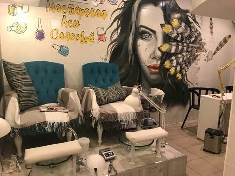 Продам салон красоты в центре Москвы - Фото 2