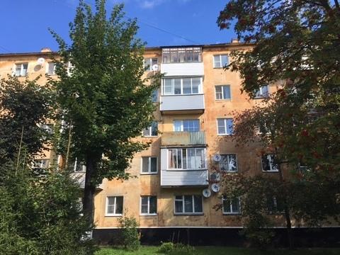 Продается 1-комнатная квартира на 3-м этаже 5-этажного кирпичного дома - Фото 1