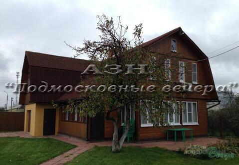 Щелковское ш. 34 км от МКАД, Огуднево, Дом 150 кв. м - Фото 2