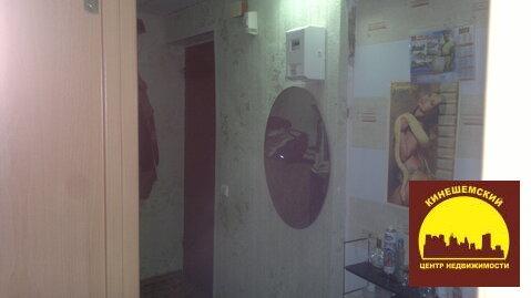 2 комн.квартира на ул.Мира 14 - Фото 5