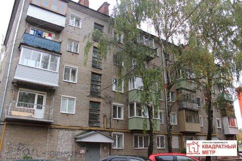 3- комнатная квартира проспект Ленина, д. 61 - Фото 1