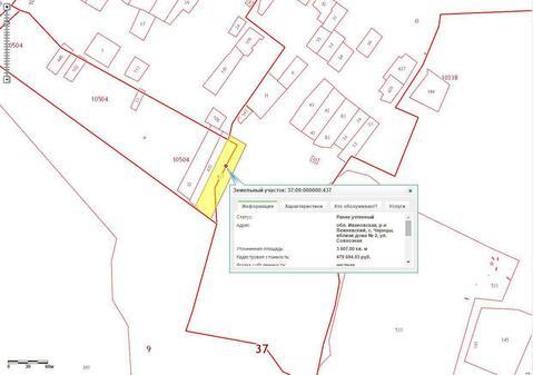 Участок 36 соток в селе Чернцы Лежневского района Ивановской области - Фото 2