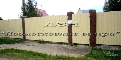 Минское ш. 45 км от МКАД, Кубинка, Дача 72 кв. м - Фото 1