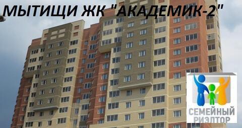 Продаётся квартира-студия в ЖК Академик-2. - Фото 1
