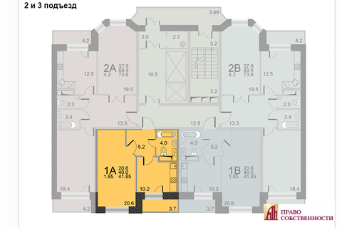 1-комнатная квартира в новостройке, ул. Красноармейская, 25б - Фото 3