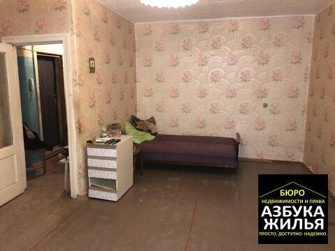 1-к квартира на Дружбы 23 за 850 000 руб - Фото 5