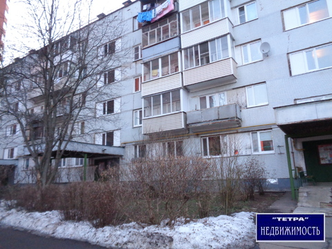 Комната 17,2 кв м в Троицке (Новая Москва) - Фото 3