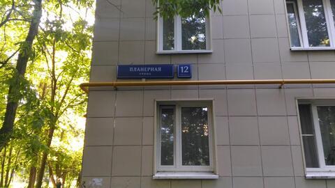 Продаю 1-о комнатную квартиру м.Планерная - Фото 1