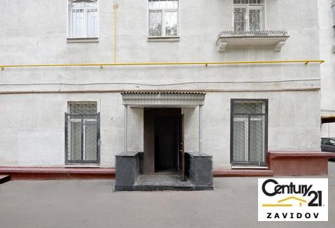 Помещение свободного назначения на улице Люблинской - Фото 3