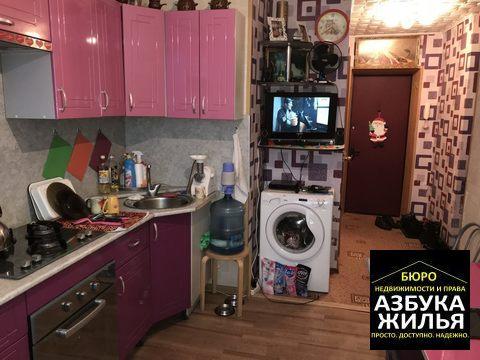1-к квартира на Котовского 26 за 950 000 руб - Фото 4