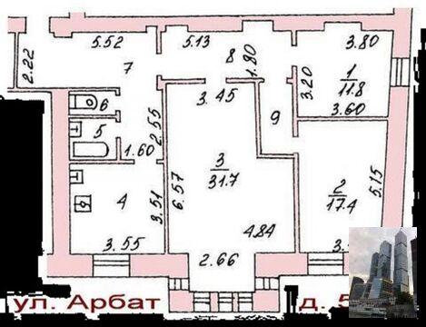 Продается трёхкомнатная квартира на арбате. - Фото 1