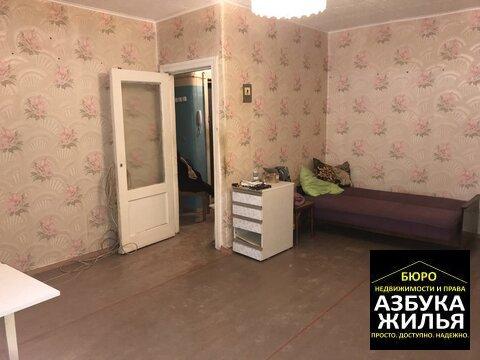 1-к квартира на Дружбы 23 за 850 000 руб - Фото 4