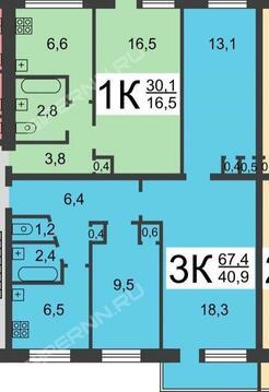Продам 3-комн. квартиру в пос.1мая, Балахнинский р-он, Нижегородск.обл - Фото 2