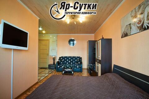 Квартира люкс-класса в центре Ярославля. Без комиссии - Фото 3