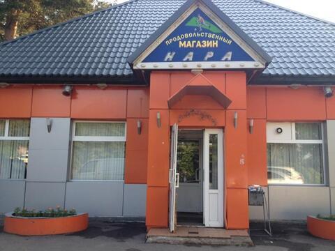 2х этажный Магазин «Нара» Продается или Сдается. г. Наро-Фоминск, боль