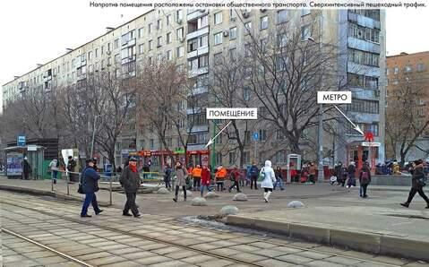 Арендный бизнес 70.3 кв. м м. Бабушкинская - Фото 5