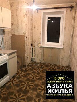 Продажа 3-к квартиры на Школьной 11 за 1.4 млн руб - Фото 2
