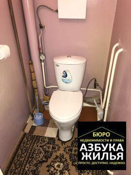 1-к квартира на Максимова 23 за 899 000 руб - Фото 3