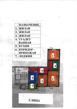 Продаю квартиру в пос. Быково, Подольск, кухня 12. - Фото 5