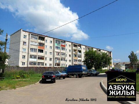 3-к квартира на Школьной 12 (бр) - Фото 1