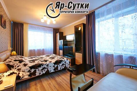 Квартира с евроремонтом в центре Ярославля. Без комиссии - Фото 5