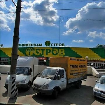 Продажа квартиры, м. Красногвардейская, Ул. Шипиловская - Фото 4