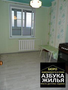1-к квартира на Ломако 16 за 899 000 руб - Фото 2
