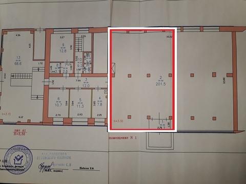 Сдаётся торговое помещение 100кв.м. в г. Кстово на пр. Мира - Фото 2