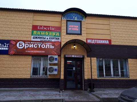 Сдам помещение в Щелково - Фото 3