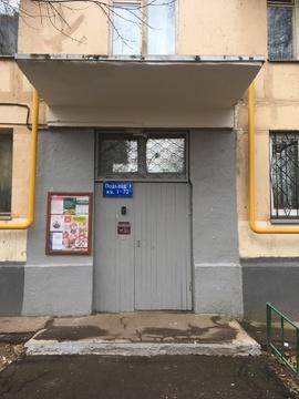 Свободная продажа 2 комнатной квартиры м. Новые Черёмушки - Фото 3
