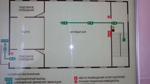 Сдам в аренду актовый зал одного из бизнес-центров - Фото 4