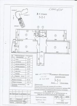 """Трехкомнатная квартира в ЖК """"Светлана"""" - Фото 2"""