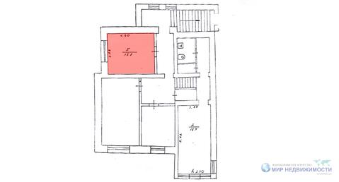 Помещение площадью 15,8 кв.м. расположенное в центре г. Волоколамска - Фото 2