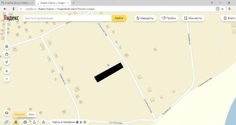 Продажа участка, Старый Оскол, Ул. Трудовая - Фото 2