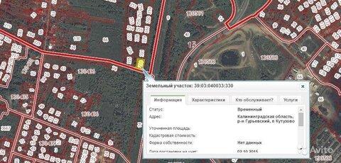 Поселок новое Кутузово. Район ул. Невского - Крылова - Фото 1