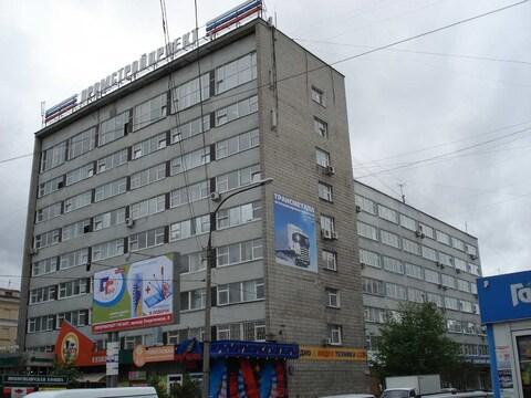 Аренда офиса в центре Новосибирска