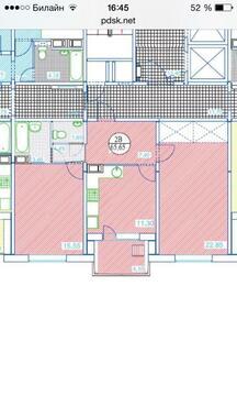 2х комнатная квартира ул. Веллинга 3 - Фото 1