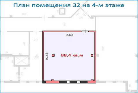Помещение свободного назначения 88,4 кв.м в новом ТЦ, 6 км от МКАД - Фото 1