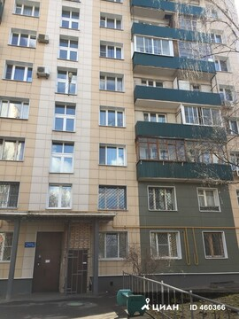 2 комнатная на ул. Вавилова - Фото 1