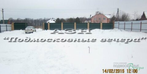Симферопольское ш. 33 км от МКАД, Валищево, Дом 90 кв. м - Фото 3