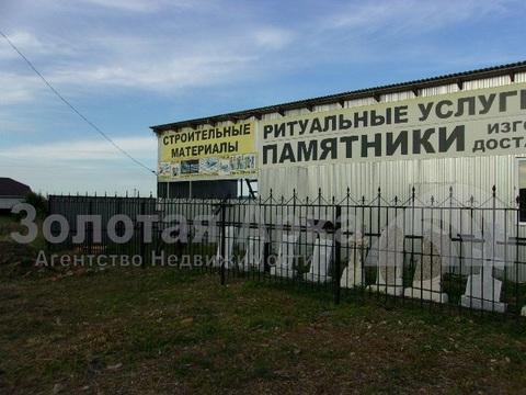 Продажа земельного участка, Холмская, Абинский район, Ул. Ленина - Фото 1